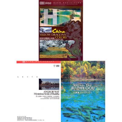 世界自然遺產DVD(3盒裝)