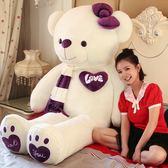 泰迪熊貓毛絨玩具玩偶公仔布娃娃抱抱熊大熊抱枕可愛女特大號禮物