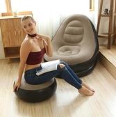 單人植絨沙發懶人充氣床可折疊沙發椅加厚帶腳蹬午休躺椅