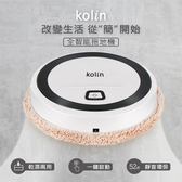 【Kolin 歌林】歌林智能乾濕兩用自動拖地機KTC-MN242