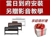 CASIO PX-770 卡西歐 88鍵 滑蓋式 數位 電鋼琴【PX770】 另贈好禮