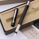 鋼筆 黑色膠桿墨水鋼筆學生用男女士商務禮品學生用美工鋼筆成人商務 第六空間