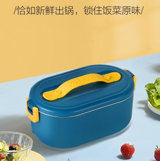 便當盒 加熱飯盒可插電自熱保溫便當盒便攜式免注水蒸煮熱飯菜神器上班族 風馳