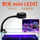 積光1010水草燈 1020海缸燈 草缸燈藻缸燈 海水珊瑚LED燈魚缸夾燈   任選1件享8折