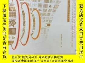 二手書博民逛書店中國集郵總公司集郵品目錄罕見1998-2006 + 2007-2