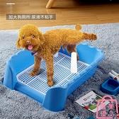 狗廁所狗狗便盆寵物尿盆小中大型犬廁所【匯美優品】