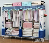 衣櫃簡易布衣櫃鋼管加粗加固雙人家用加厚全鋼架經濟型簡約現代 原本良品
