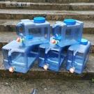 儲水桶水桶家用儲水桶塑料帶蓋純凈礦泉桶戶外車載大號手提方桶宿舍蓄水YJT 快速出貨