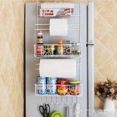 雙12購物節冰箱吸盤置物架掛架掛鉤收納側壁架廚房省空間儲物捲筒紙架igo LOLITA