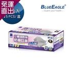 藍鷹牌 台灣製 成人立體活性碳PM2.5專業防霾立體口罩 PM2.5/除臭/防空污 紫爆 活性碳【免運直出】