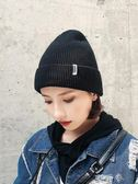 純色加絨針織帽女秋冬加厚日系帽子保暖護耳簡約百搭情侶毛線帽