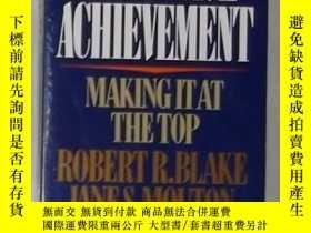 二手書博民逛書店英文原版罕見Executive Achievement: Mak