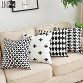 棉麻北歐風新品沙發靠墊抱枕幾何圖案腰枕套車用靠背墊含芯 莫妮卡小屋 igo