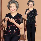 奶奶裝-短袖女裝套裝媽媽裝