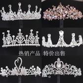 演出頭飾韓國女童舞台髮飾女孩鋼琴錶演頭箍花童公主皇冠飾品  范思蓮恩