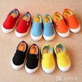 春秋寶寶帆布鞋男童球鞋女童鞋小童布鞋鞋子兒童板鞋一腳蹬1-3歲2 全館單件9折