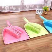迷你掃把簸箕套裝 臺掃 清潔小掃帚 桌面掃把簸箕igo     琉璃美衣