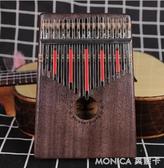 卡林巴琴拇指琴KALIMBA巴林卡琴五指琴母子琴指尖鋼琴琴17音0 莫妮卡小屋