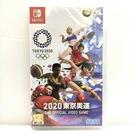 NS 2020東京奧運 The Official Video Game 中文版【預購7月中下旬】