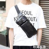胸包新韓版男士胸包 皮質休閒潮流胸包 男士腰包胸前包時尚小背包 阿薩布魯