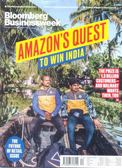 Bloomberg Businessweek 彭博商業週刊 第44期/2018