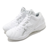 Asics 籃球鞋 Gelhoop V13 2E 寬楦頭 男鞋 白 銀 日式 亞瑟士【ACS】 1063A033100