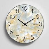 掛鐘 北歐電子掛鐘家用現代簡約石英時鐘個性創意客廳時尚圓形靜音鐘錶 城市科技DF