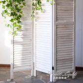 屏風 實木百葉屏風 裝飾隔斷 復古做舊 三扇摺疊 美式歐式日式 果果輕時尚 NMS