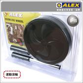ALEX 運動滾輪(健身 專業級訓練適用≡排汗專家≡
