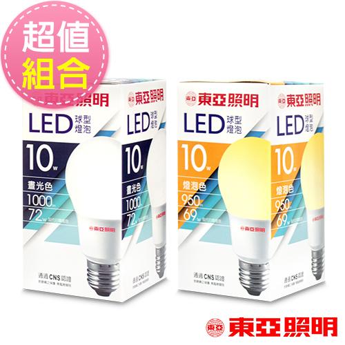 東亞照明 10W球型LED燈泡-(白光1000Im&黃光950Im) 任選10顆