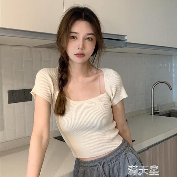 夏季法式冰絲短袖t恤女薄款修身方領露鎖骨辣妹白色針織短款上衣 快速出貨