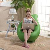 創意臥室懶人沙發單人個性陽台皮樹葉子電腦椅旋轉小沙發卡通椅子MBS「時尚彩虹屋」