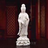 陶瓷佛像供奉擺件 觀音菩薩如來佛大勢至/西方三聖D20-106促銷大降價!