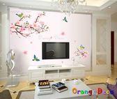 壁貼【橘果設計】桃花喜鵲 DIY組合壁貼/牆貼/壁紙/客廳臥室浴室幼稚園室內設計裝潢