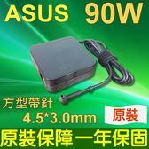 ASUS 90W 方型帶針 PA-1900-29 PA-1900-30 PA-1900-42 EXA1202YH EXA1202XH ADP-90YD B B53V-S2042X BX51V