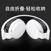 C3耳機頭戴式 音樂k歌帶麥有線控手機電腦耳麥可愛女韓版重