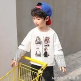 中大童男童t恤長袖純棉上衣打底衫兒童春秋裝新款韓版洋氣潮 莫妮卡小屋