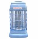 無毒、無臭、無煙~ 雙星 6W電子捕蚊燈TS-195/TS195 《刷卡分期+免運費》