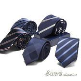 領帶 商務正裝韓版窄黑色
