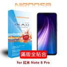 【愛瘋潮】NIRDOSA 滿版全貼合 Google Pixel 4 XL  鋼化玻璃 螢幕保護貼