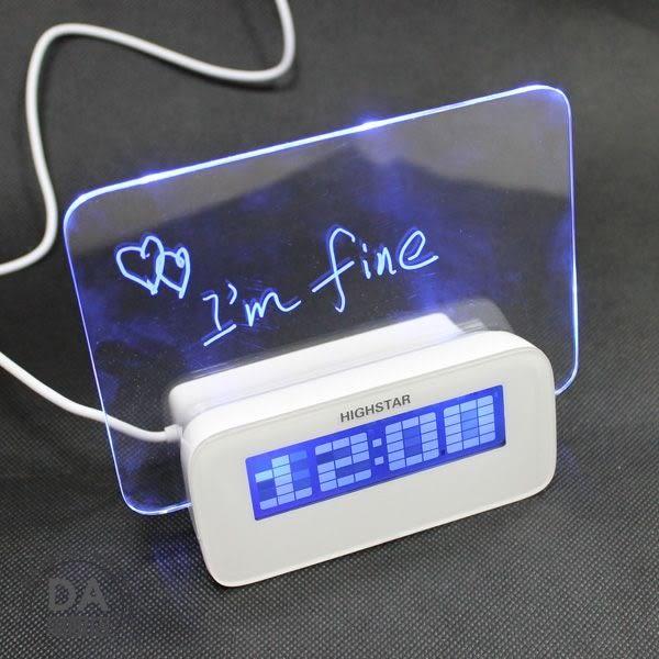 【辦公任選3件88折】多功能 螢光 留言板 電子 鬧鐘 時鐘 溫度計 4孔 USB HUB(77-212)