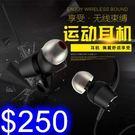 X5磁吸運動藍牙耳機 4.1 金屬入耳式無線耳機 HIFI/重低音/來電報號/一拖二