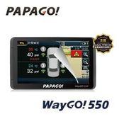 【綠蔭-免運】PAPAGO WAYGO 550 聲控衛星導航機