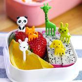 【BlueCat】動物莊園迷你裝飾水果叉 (10入)