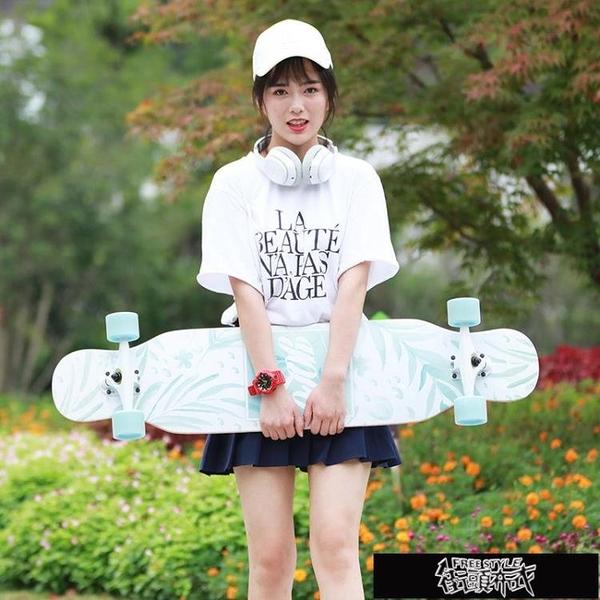 滑板 湛藍長板滑板成人女生刷街韓國公路舞板初學者四輪雙翹抖音滑板車 【新年盛惠】