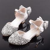 女童高跟公主鞋模特走秀演出皮鞋銀色配兒童禮服裙閃亮舞臺水晶鞋 幸福第一站