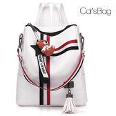 撞色織帶小熊英格蘭時尚二用斜背後背包Catsbag-WX4650829