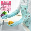 洗碗手套女廚房加厚橡膠乳膠洗衣服防水塑膠膠皮家務耐用刷碗加絨