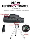 降價兩天 健喜手機單筒望遠鏡高清高倍夜視非紅外演唱會大口徑兒童望眼鏡