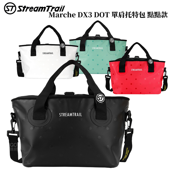 【日本 Stream Trail】Marche DX3 DOT 單肩托特包 點點款 手提包 背包 斜背包